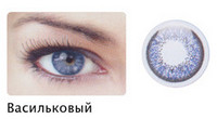Офтальмикс Colors Agua Blue (2шт)
